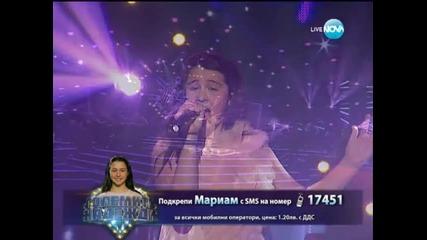 Мариам Маврова (песен на български език) - Големите надежди финал - 04.06.2014 г.