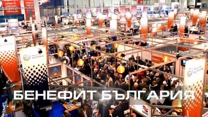 Корпоративно видео - Бенефит България Консулт Еоод