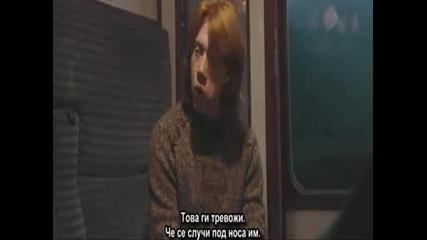 Хари Потър и Огненият Бокал Целия филм 1 част + бг превод