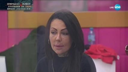 Никита не приема добре шегата на Албена – Big Brother: Most Wanted