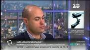 Братът на Стоян Балтов: Съдията нарочно бавеше делото