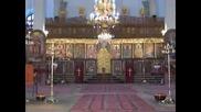 Храм св. Троица Част Ii