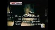Enrique Iglesias - Addicted Превод