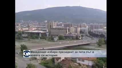 Македония избира президент