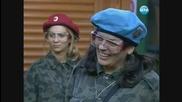 Big Brother Bulgaria All Stars - Жените с пушката