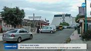 Мъж простреля жена си в супермаркет в Свети Влас
