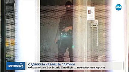 Миню Стайков е наел адвоката на Мишел Платини
