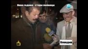 Смях!! Нова година - стари пийняци - Господари на ефира 09.01.2013