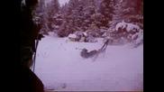 Неуспешен Ски Скок