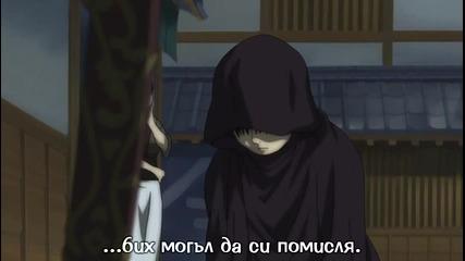 [terrorfansubs] Blade of the Immortal - 5 bg sub