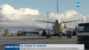 Най-голямата авиокатастрофа в историята се размина на косъм