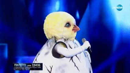 Пилето изпълнява At Last на Etta James | Маскираният певец