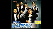 oрк Балкан - Шипка на Барабани 2001г.