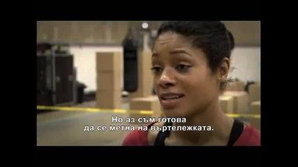 007 Координати Скайфол интервю с Наоми Харис