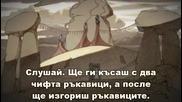 [ths] Dantalian no Shoka 09 bg sub [480p]