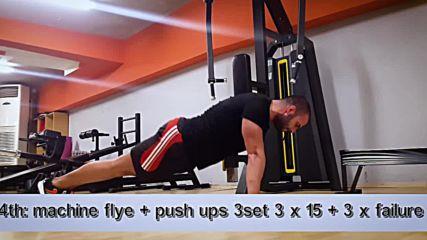 90 дневна трансформация | Изграждане на мускул, горене на мазнини | Ден 16 - Гърди, трицепс