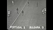 World Cup 1966 Portugal vs Bulgarien