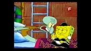 Анимация - Спондж Боб Квадратни Гащи Епизод Бг Аудио