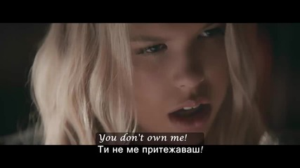 ♫ Grace ft. G-eazy - You Don't Own Me ( Официално видео) превод & текст