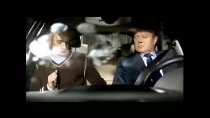 Внимавай с колата!