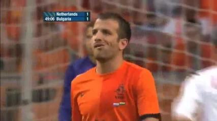 (hq) Xоландия 1:2 България 26.05.2012