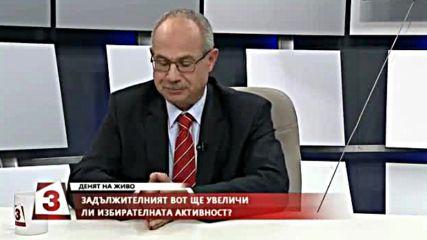 Антон Тодоров в Денят на живо