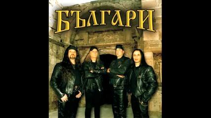 БЪЛГАРИ album promo