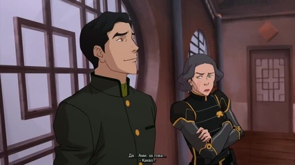 The Legend of Korra Book 4 Episode 1 After All These Years Bg Вградени