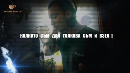 Shaolina - Музика (official Remix Hvhd)
