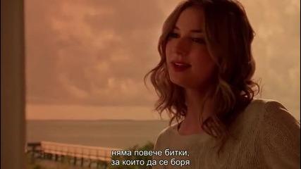 Отмъщение Сезон 4 Епизод 20 Бг суб / Revenge - Season 4 Episode 20 Bg sub