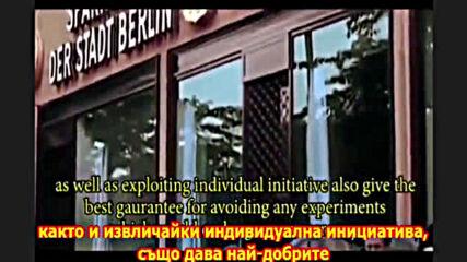 Обръщение на Адолф Хитлер към Германския народ - Бг превод!.mp4