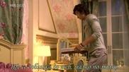 * Бг Превод * Boys Over Flowers - Stand by me - Shinee
