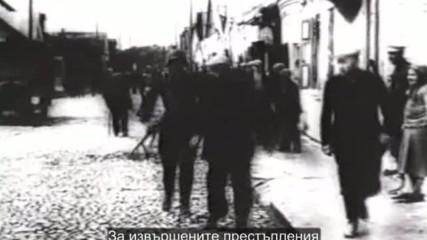 Тайно и явно (1973) 2-4