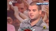 Отнесена Водеща - Господари На Ефира 02.10.2008