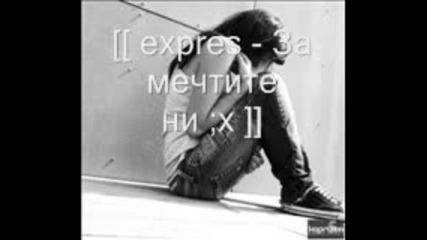 Expres - за мечтите ни ;xx
