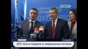 Циганите са бъдещето на България ???