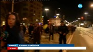 Природозащитници отново протестират в центъра на София