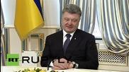 Порошенко обсъжда споразуменията от Минск с Виктория Нуланд