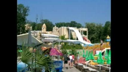 Моето Българско Лято