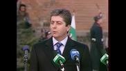 01. Януари .2007 - България & Eu