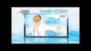 Agmal Hedeya Tamer Hosny 2011