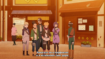Boruto - Naruto Next Generations - 3 [ Бг Субс ] Вградени
