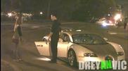 Да свалиш златотърсачка с Bugatti Veyron