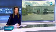 Новините на NOVA (21.10.2020 - обедна емисия)