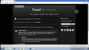 Как да инсталираме Time Shutdown