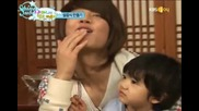 | Shinee | Pervert Kisses !!!