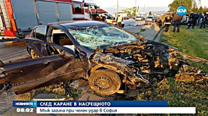 Мъж загина при жестока катастрофа на Околовръстното в София (СНИМКИ)