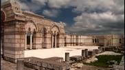 България. Историческа памет и национална идентичност