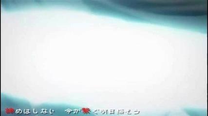 Ga - Rei - Zero Paradise Lost