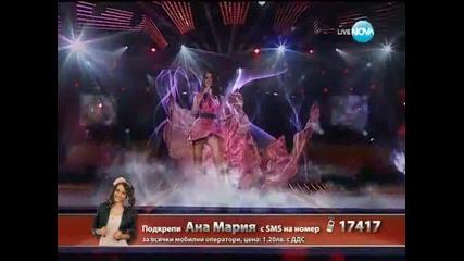 Ана Мария Янакиева - Live концерт - 03.10.2013 г.